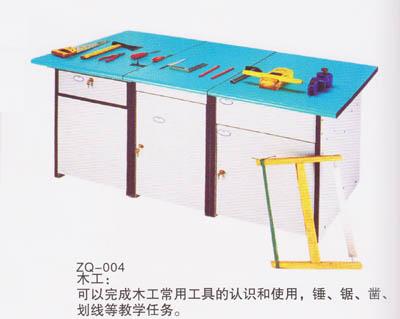 P55 ZQ-004劳技操作室系列