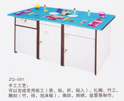 P55 ZQ-001劳技操作室系列